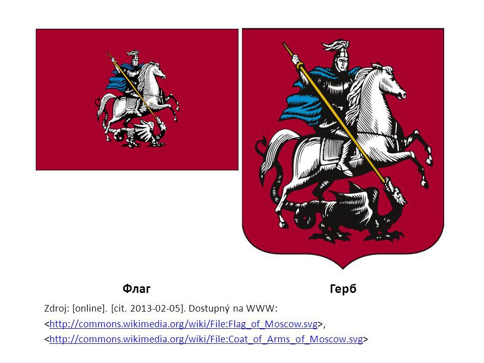 Флаг Герб Zdroj: [online]. [cit. 2013-02-05]. Dostupný na WWW: